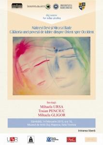 Maitreyi si Mircea: cea mai frumoasa poveste de dragoste, 14 februarie 2015