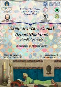 afis seminar
